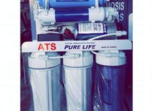 فلتر ماء ATS  7 مراحل تايواني اصلي