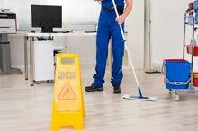 شركة نسلة العالمية للأنشطة المتعددة المحدودة  شركة رائدة في مجال خدمات النظافة الشاملة