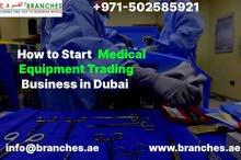 How to Start Medical Equipment Trading Business in Dubai