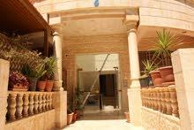 شقة لقطة للبيع في الرابية خلف السفارة الاسرائيلية للبيع بشكل عاجل