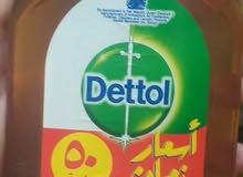 زجاجة ديتول 500ملل