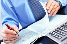 برنامج المحاسب الشامل لادارة الحسابات للمنشآت التجارية  والخدمية باقل سعر.