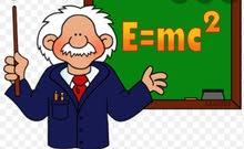 مدرس فيزياء وعلوم لكافة المراحل و المستويات