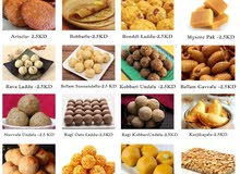 MUM'S KITCHEN (అమ్మ చేతి వంట ) FOR WHO IS MISSING THEIR