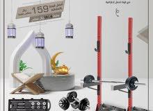 new pics Squat Rack and 50 kg dumbbell set