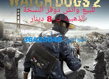 watch dogs 2 (Gold)