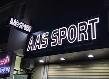 مطلوب موظفة لمحل بيع الأدوات الرياضية