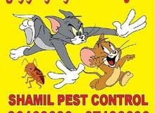 مركز الشامل للتنظيفات ومكافحة الحشرات