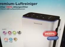 جهاز الماني ينقي الجو Air purifier
