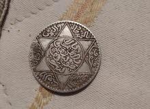 عملة مغربية قديمة نصف ريال (خمس دراهم)