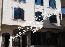 عماره عرطه للبيع بدروم واربع ادوار مساحتها اربع لبن ونص في سعوان اقر