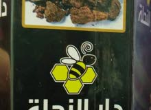 مخلوط العسل وصمغ النحل 350 جرام