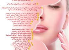 دورة التركيبات الصيدلانية التجميلية