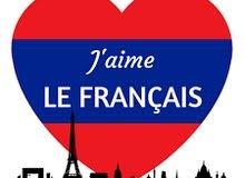 كورس لغة فرنسية للمبتدئين