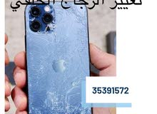 all kind of iphone ipad and Apple Watch repairing