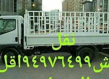 أنسب الأسعار 94976499للنقل والفك والتركيب