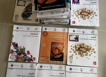 كتب مستعملة الصف العاشر متقدم وزاري والصف الرابع وزاري
