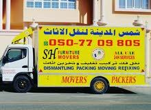 Shams al madenah movers