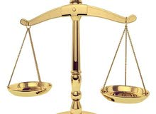للمحاماة والاستشارات القانونية
