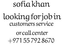 sofia khan looking for job in customers service or call center
