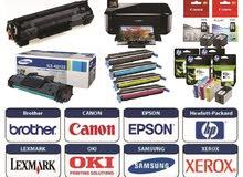 أحبار و طابعات بأرخص الأسعار HP Canon richo brother samsung حبر كانون برذر سامسونج ريكو اتش بي