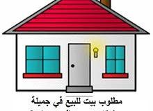 مطلوب بيت للبيع في جميلة مساحته من 50م الى 100م متر بسعر مناسب
