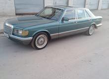 نشتري جميع انواع السيارات القديمه لغايات شطب
