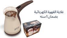 غلاية القهوة الكهربائية للاستفادة الكاملة من فوائد القهوة غلاية القهوة التركية لرائحة القهوة زكية