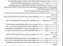 طبيب استشاري جراحة عامة