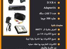 Giza –  camera for sale