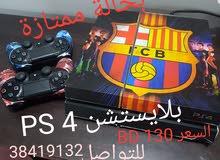 بلايستشن PS4