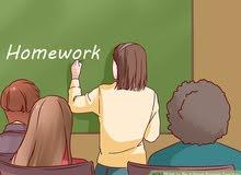 مطلوب مدرسين ومدرسات لغة انجليزية