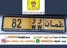 رقم ثنائي ابداع بحرفين متشابهين الواو