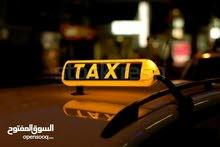 تاكسي تحت الطلب موقعي جعلان خدمه 24 ساعه