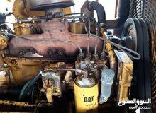 محرك كاتربيل 20