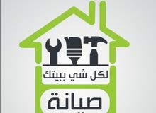 خدمات صيانه عامه ابوظبي