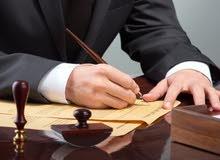 كتابة لوائح الاستئناف