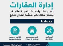 استثمار و ادارة العقارات وألا ملاك في إمارة الشارقة