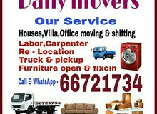 Moving,Shifting & Packing Service  Detail= Call/whatsapp-30517346  We have exp