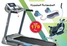 Motorized Tredamil + Orbittrack Bike + Mulity Way Exercise Wheel