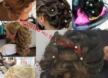 خبيرة الشعر اللبنانية لاحدث صيحات صبغات الشعر والعلاجات وأجمل التسريحات