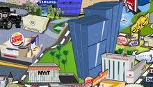 موقع خريطة عمان التجارية للبيع