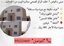 غرف فـي الخـوض 7 مكيفة وشاملة الخدمات للعزابً