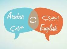 مترجم تقارير طبية وقانونية معتمدة وكافة أنواع الترجمة