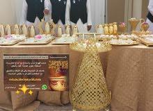 دلة أفراح مقهوين ومقهويات مشروبات ساخنة خدمة بياض ويه مناسباتكم