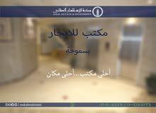 مكتب للايجار 75م سموحة اول سكن مكان يفرق معاك بمدخل خاص