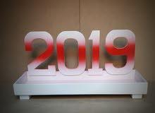 سنة جديدة 2019 للزهور والهدايا