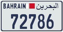 CAR NUMBER FOR SALE 72786
