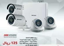 كاميرات مراقبة باسعار خاصه