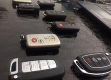 برمجة مفاتيح جميع انواع السيارات